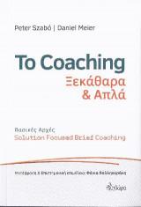To Coaching