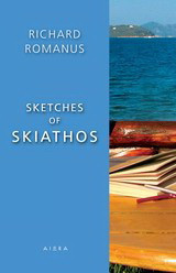 Sketches of Skiathos