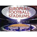 European Football Stadiums
