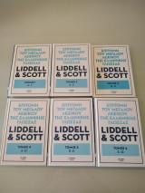 Επιτομή του μεγάλου λεξικού της ελληνικής γλώσσας liddell Scott 6 τόμοι από το βήμα