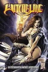 Witchblade: Η γέννηση μιας ηρωίδας