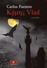 Κόμης Vlad