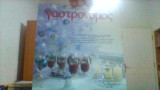 Γαστρονομος  τευχος 44