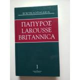 Πάπυρος Larousse Britannica (1ος Τόμος)