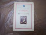 Λευκωμα πενηντα χρονια προσφοραs  Φιλοτελικη Εταιρεια Λεσβου 1944-1994