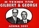 Η ΤΕΧΝΗ ΤΩΝ GILBERT ΚΑΙ GEORGE (ΔΙΓΛΩΣΣΗ ΕΚΔΟΣΗ)
