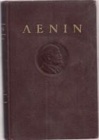 Λένιν Άπαντα Τόμος 8