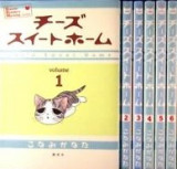 Chi's Sweet Home 1-6 Japanese Edition