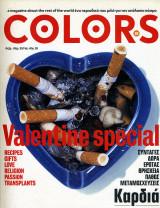 Περιοδικό colors Valentine Special - Καρδιά #30