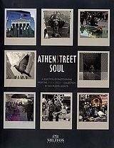 Athens street soul