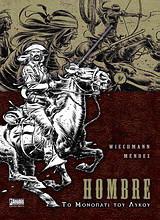 Hombre: Το μονοπάτι του λύκου