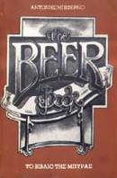 The beer book - Το βιβλίο της μπύρας