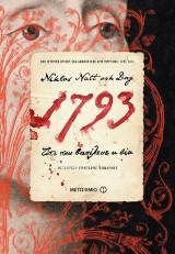 1793 - Τότε που βασίλευε η βία