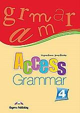 Access 4: Grammar Book (ελληνική έκδοση)