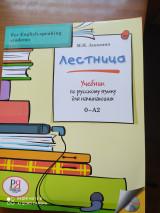 Λecthuya
