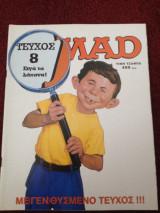 Περιοδικό MAD, τεύχος 8, Ιανουάριος 1997