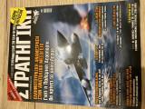 Στρατηγική Τεύχος 309 Σεπτέμβριος