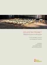 Celestin Freinet, θεσμική και κριτική παιδαγωγική