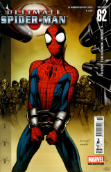 Ultimate spider man #62