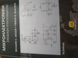 Μικροηλεκτρονική σχεδίαση κυκλωμάτων