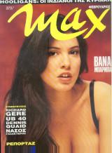 Max No 11