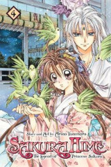 Sakura Hime: The Legend of Princess Sakura , Vol. 3 4
