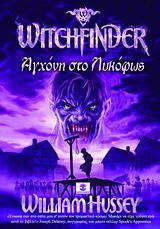 Witchfinder: Αγχόνη στο λυκόφως