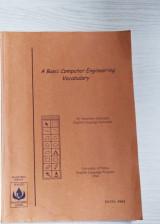 A Basic Computer Engineering Vocabulary