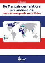 Français des relations internationales: une vue hexagonale sur la Grèce