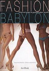 Fashion Babylon