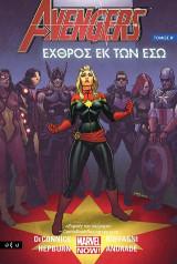 Avengers Β' - Εχθρός εκ των έσω