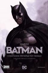 Batman Ο σκοτεινός πρίγκιπας του Γκόθαμ