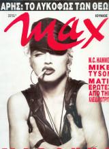 Max No 15