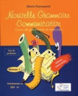 Nouvelle Grammaire Communicative 1 Methode N/E