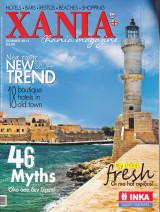 Περιοδικό: Chania Magazine.Χανιά. Summer 2014