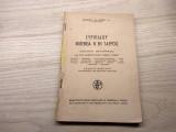 Ευρυπίδου Ιφιγένεια η εν Ταύροις, σχολική μετάφρασις δια την β λυκείου