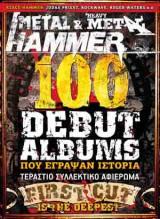 Metal Hammer 320 Αύγουστος 2011