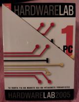 Hardware Lab 2005