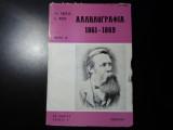 Β'Τ. ΑΛΛΗΛΟΓΡΑΦΙΑ 1861-1869