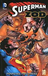 Superman εναντίον Zod: Μοναδικές μονομαχίες