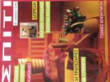 Περιοδικό σπίτι τεύχος 48