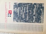 Θούριος 76 - Ντοκουμέντα της Α' Πανελλαδικής Σύσκεψης της Ε.ΚΟ.Ν Ρήγας Φεραίος