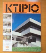 Κτίριο Τεύχος 59 Απρίλιος 1993