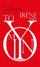 Το μ--νί της Ιρέν