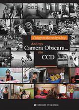 Από την Camera Obscura … στο CCD