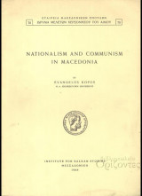 Nationalism and Communism in Macedonia