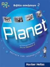 Planet 2 Βιβλίο ασκήσεων
