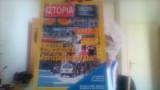Ιστορια εικονογραφημενη τευχος 348