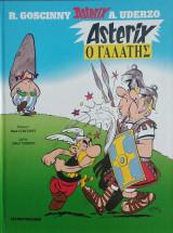 Αστερίξ ο Γαλάτης