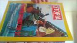 Ιστορια εικονογραφημενη τευχος 369